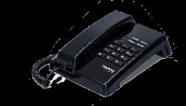 TELEFONES INTELBRAS COM FIO TC 50 PREMIUM